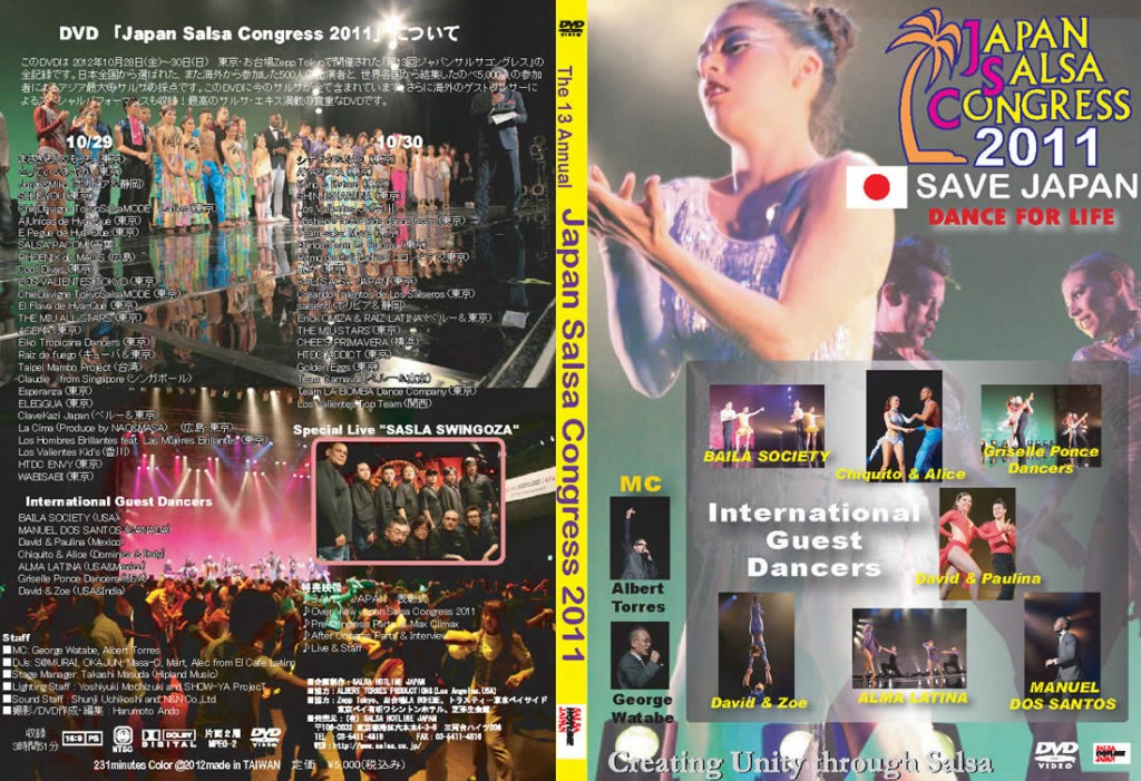 DVDJSC2011