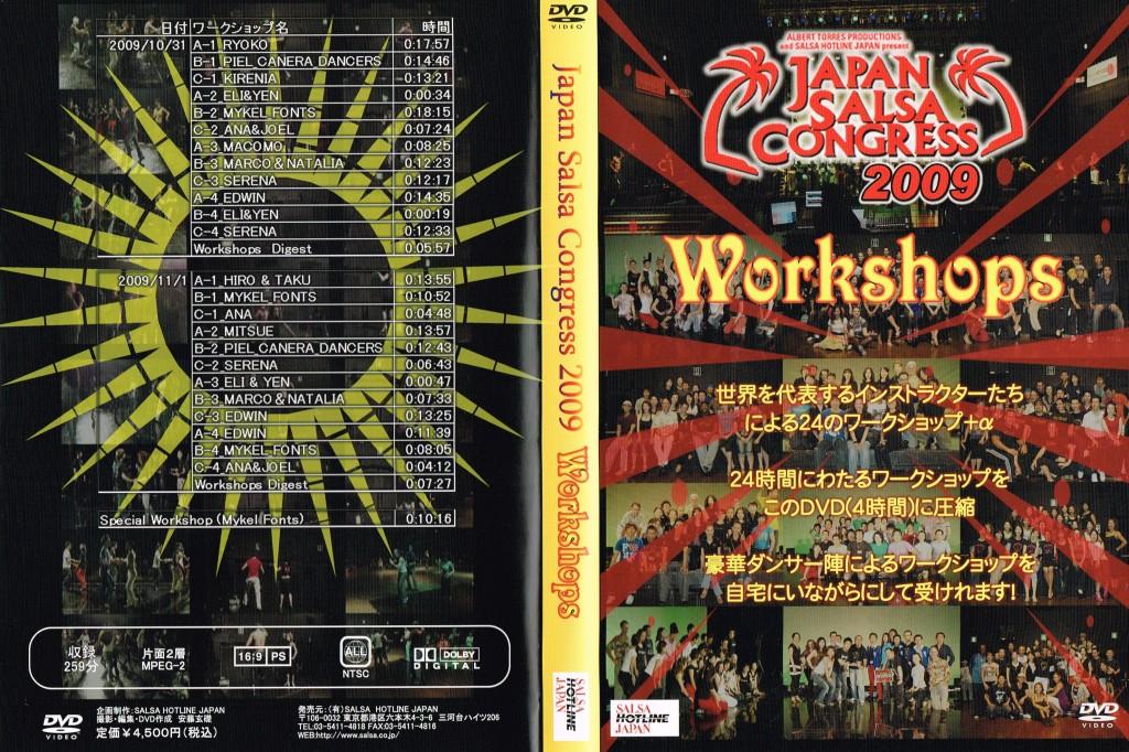 DVDJSC2009WS