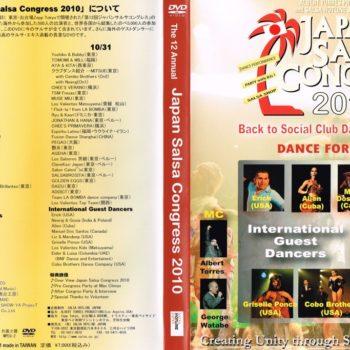 Japan Salsa Congress (ジャパンサルサコングレス)2010