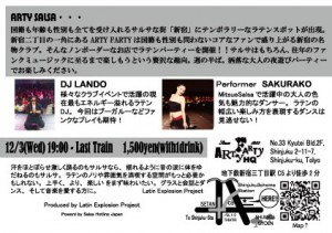 Flyer2_ol