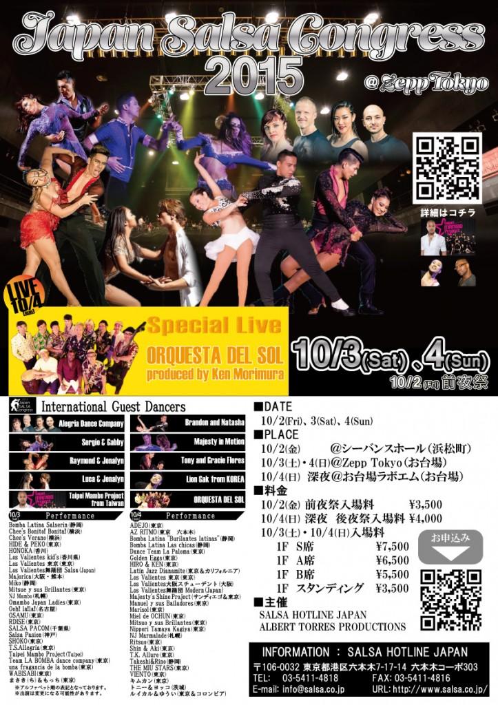 Japan Salsa Congress (ジャパンサルサコングレス)2015
