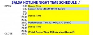 salhoTimeSchedule