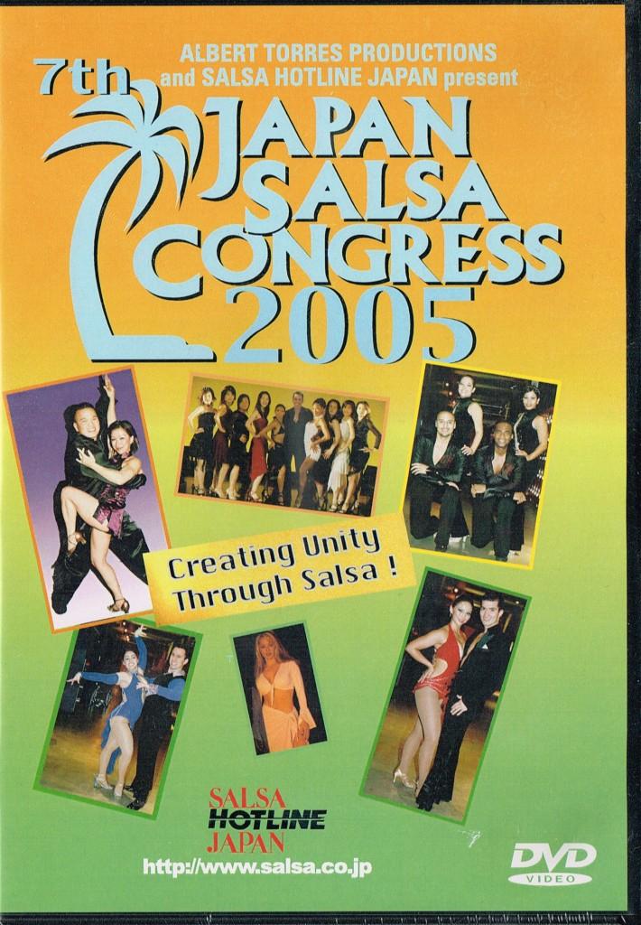 DVD JSC2005