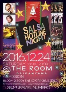 第225回 Salsa Hotline Night(サルホナイト)