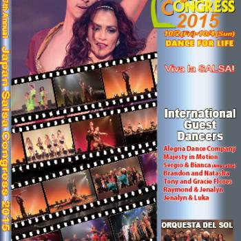 Japan Salsa Congress (ジャパン・サルサ・コングレス) 2015 DVD ジャケット表