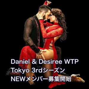 Daniel&Desiree World Team Project Tokyo