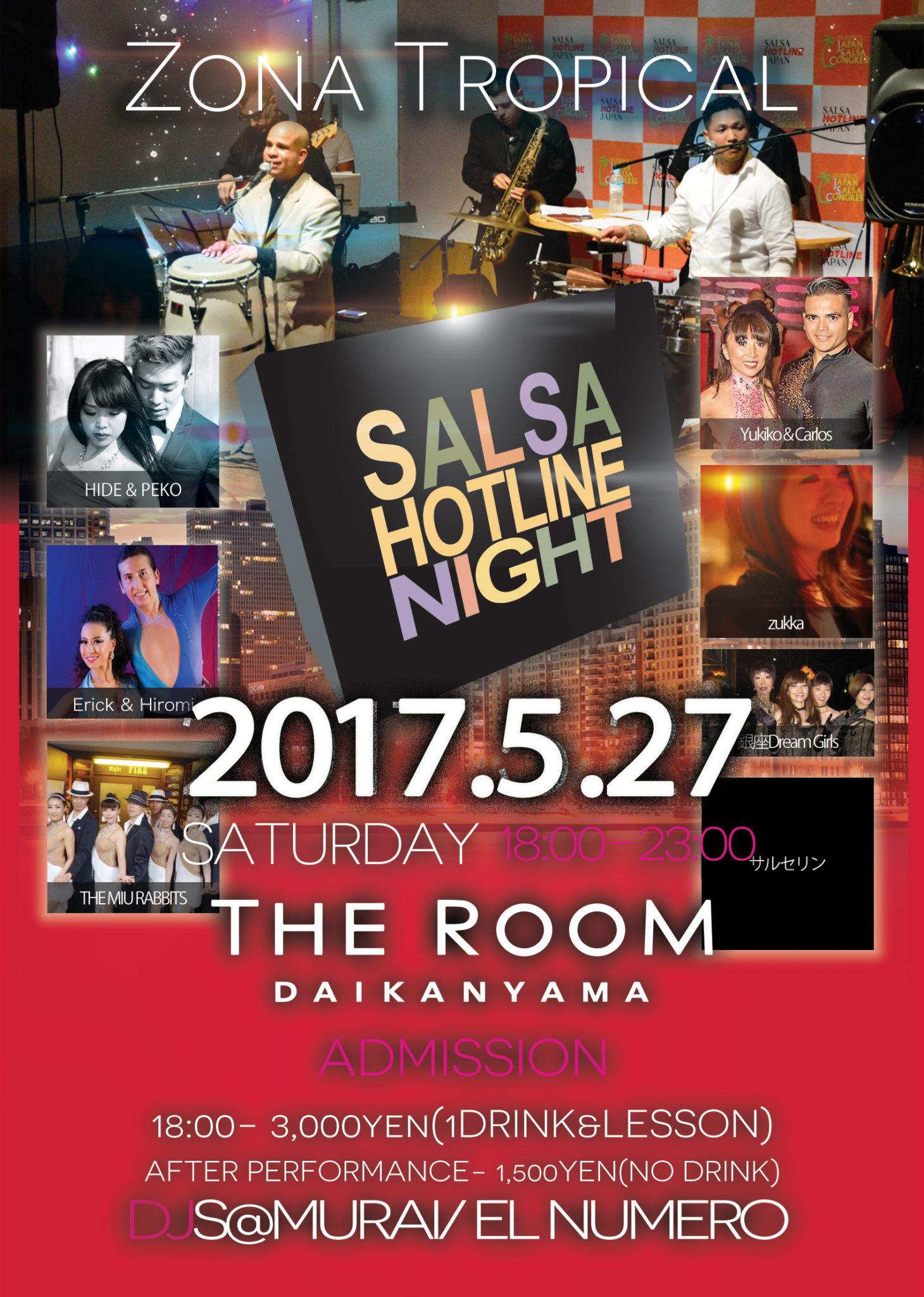 第230回 Salsa Hotline Night(サルホナイト) 【お得な早割あり!】【Live】Zona Tropical 【PF】銀座Dream Girls,THE MIU RABBITS,サルセリン,Yukiko & Carlos