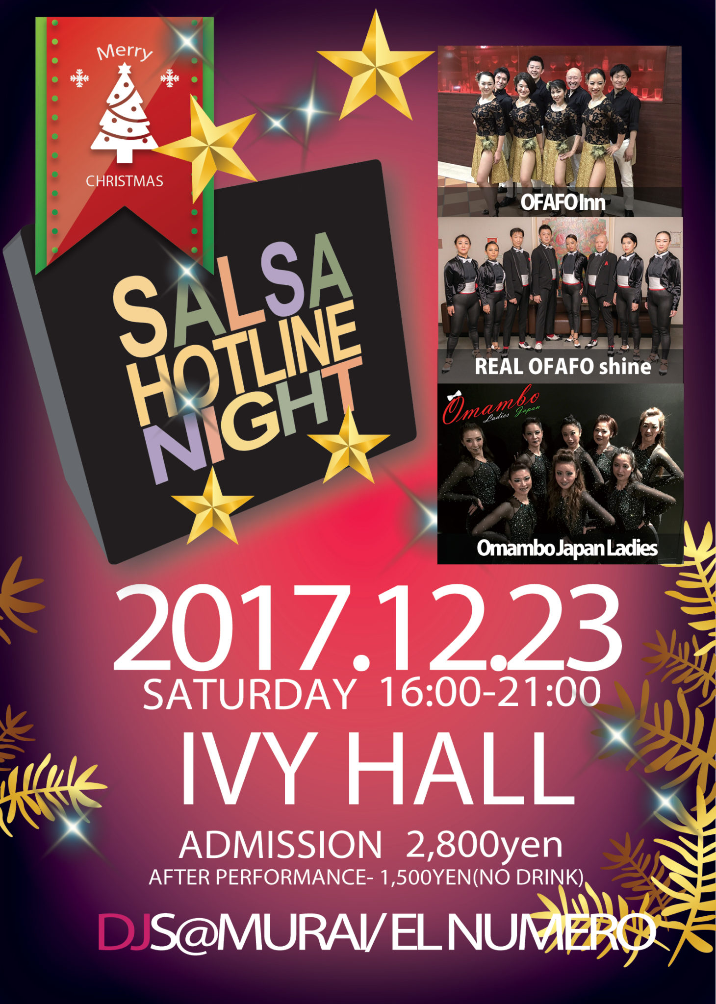 第236回 Salsa Hotline Night(サルホナイト) 【お得な早割あり!】PF by Hya-Queプロデュース「Omambo Japan Ladies」、Los Valientes Tokyo、OFAFO Inn、REAL OFAFO shine