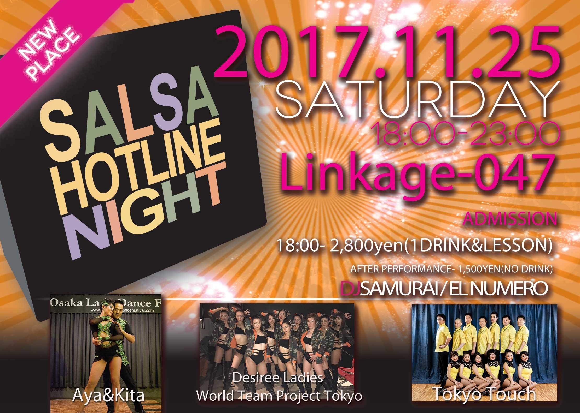 第235回 Salsa Hotline Night(サルホナイト) 【お得な早割あり!】レッスン by Aya&Kita Island Touchスタイルのバチャータレッスン、PF by Tokyo Touch、Desiree Ladies World Team Project Tokyo