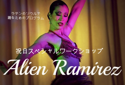 ALIEN RAMIREZ SPRING JAPAN TOUR 2017