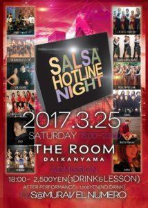"""第228回 Salsa Hotline Night(サルホナイト) 【お得な早割あり!】レッスン by RYU、ERICK & MEI、づっか PF by Bachateras Calientes de Hokkaido、""""ぼるねちぇりーず""""、Brad & Mayuka、Espuma de la noche、Ishadow、OFAFO dancers、REAL OFAFO pair、Solara, 1 Spice New York Company Singers"""