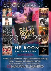 フライヤー表 2017.4.29(sat) 第229回 Salsa Hotline Night(サルホナイト) 【お得な早割あり!】スペシャルゲストSergio & Marichu,レッスン by HIDE & PEKO,SHU&YOU,Kimi,PF by Desiree Ladies World Team Project Tokyo,E O Dance Proyecto Tokyo,Omambo Japan Project (Challenge pair team),Omambo Japan Project(Challenge shine team),Phoenix of Salslaion,Zafire Ladies Japan,aoko de Zafire Japan