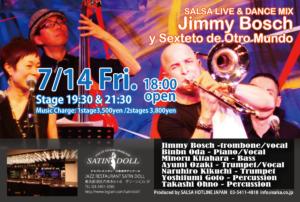 ■ 本日7/14(金)★SALSA LIVE & DANCE MIX★-Jimmy Bosch y Sexteto de Otro Mundo-ゲストダンサーLiz Paredes