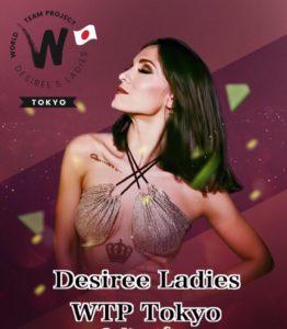 Desiree Ladies World Team Project Tokyo02
