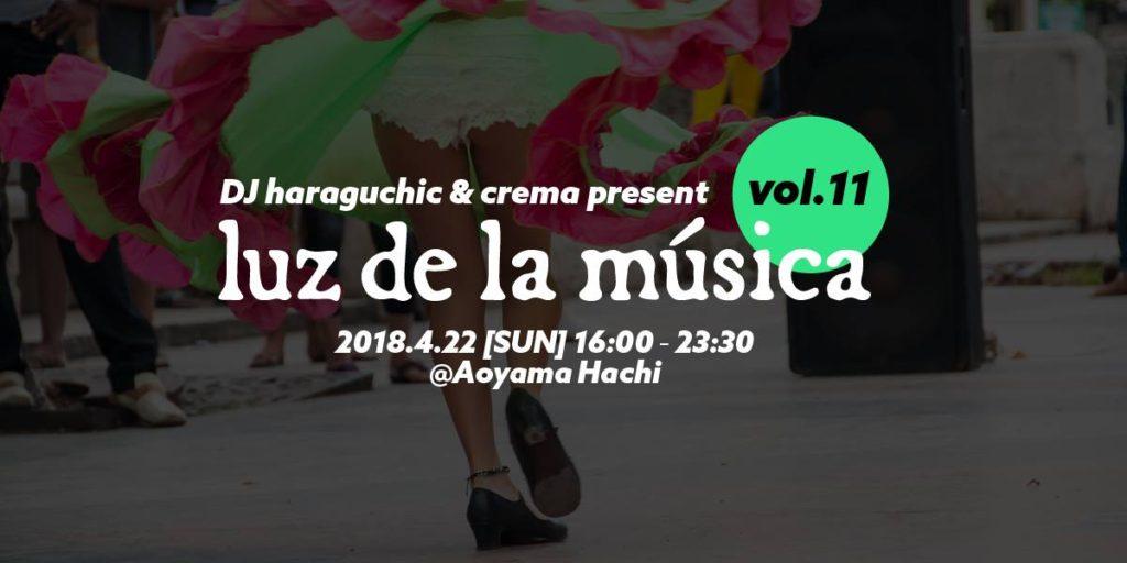 4/22(日)サルサやバチャータを含むラテン・ブラジル音楽を多彩な方向から堪能できるイベント「luz de la música」@青山蜂