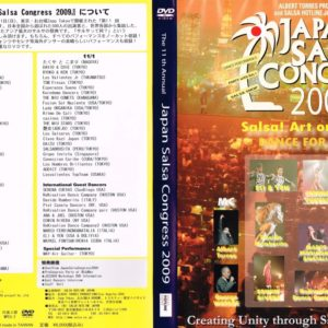DVDJSC2009