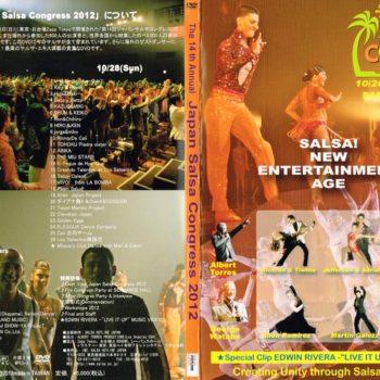 DVDJSC2012