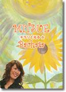 DVD_M_Bachata