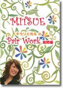 DVD_M_Pair2