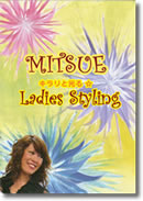 DVD_M_Ladies