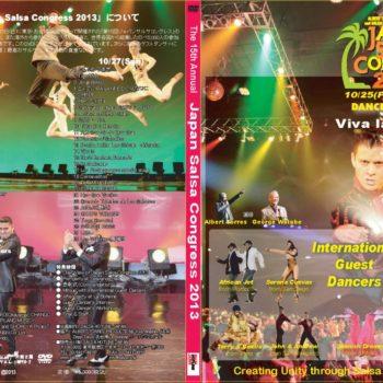 DVDJSC2013