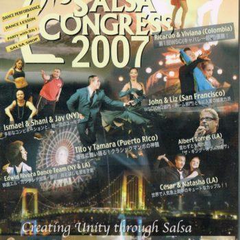 DVD JSC2007