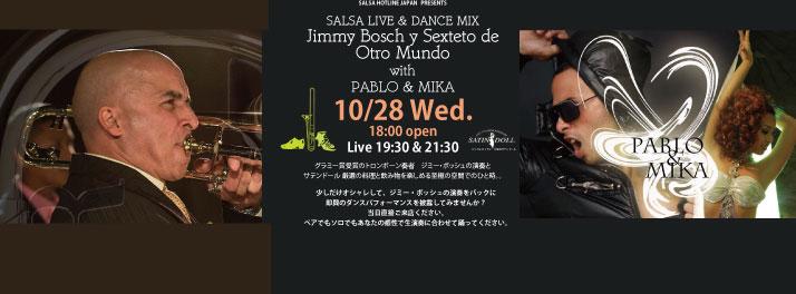 【SALSA LIVE & LATIN DANCE MIX vol.4】10/28(水) ジミーボッシュ@六本木サテンドール