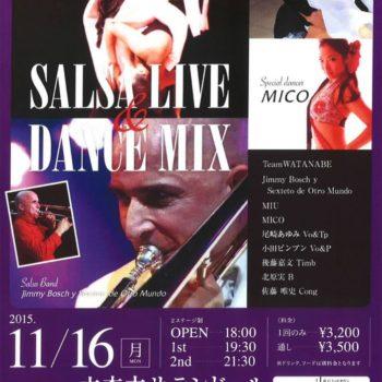 【SALSA LIVE & LATIN DANCE MIX vol.5】11/16(月) ジミーボッシュ@六本木サテンドール