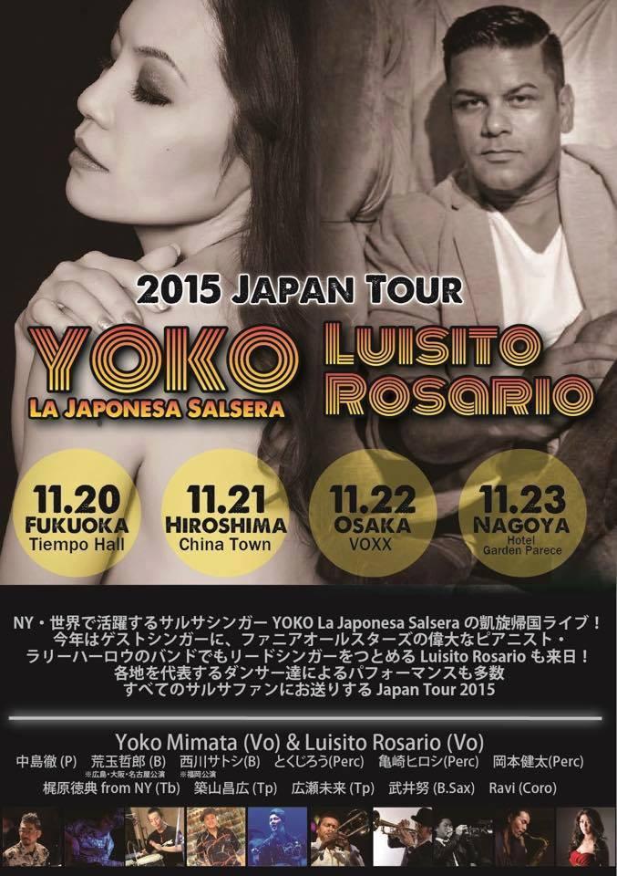 【YOKO La Japonesa Salsera Japan tour 2015 in Osaka,Guest vocal - Luisito Rosario】 11/20(金)福岡、11/21(土)広島、11/22(日)大阪、11/23(月・祝)名古屋