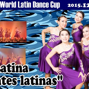 "Bomba Latina ''Burilantes latinas"""