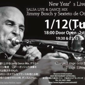 【SALSA LIVE & LATIN DANCE MIX vol.6】1/12(火) Jimmy Bosch y Sextet 「飲み物やお食事とともに生演奏の息遣いを感じてください!」