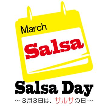 サルサの日ロゴ パターンA