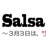 サルサの日ロゴ パターンB