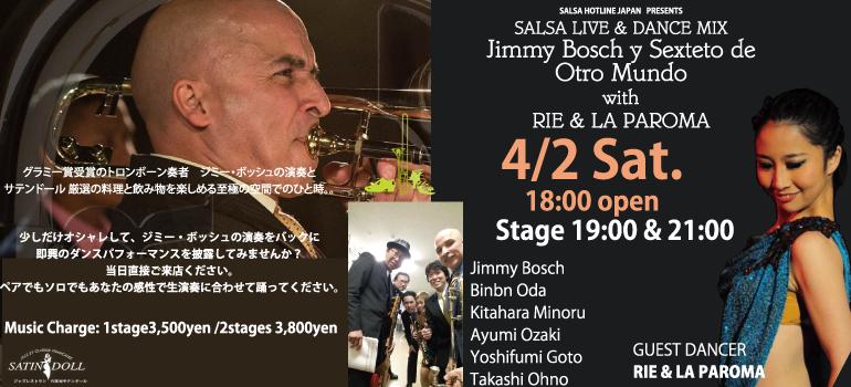 SALSA LIVE & DANCE MIX Jimmy Bosch y Sexteto de Otro Mundo with RIE & LA PAROMA