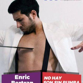 Enric Bertran 第221回 SALSA HOTLINE NIGHT(サルホナイト)