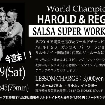 HAROLD & REGAN SUPER WORKSHOP