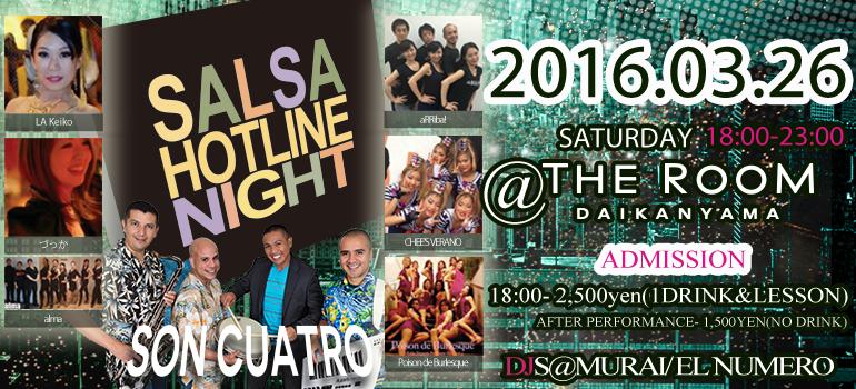 第216回 SALSA HOTLINE NIGHT(サルホナイト) 【お得な早割あり!】レッスンby LA Keiko,づっか、PF alma,aRRiba!,CHEE'S VERANO,Poison de Burlesque,ライブSON CUATRO