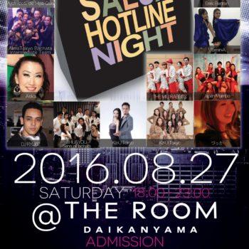 第221回 Salsa Hotline Night (サルホナイト)【お得な早割あり】AlmaTokyo Bachata Intermediate Team、AjUnicoS de Hya-Que、MIU's Team、SHU & YOU ペアチーム、Kiz-U Tokyo、Vitamin-A