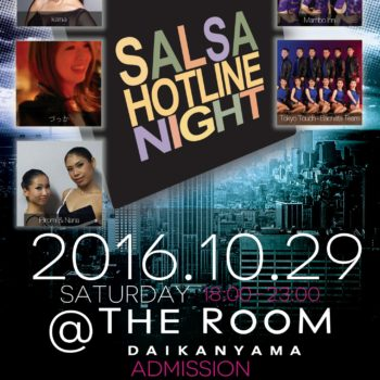 第223回 Salsa Hotline Night(サルホナイト) フライヤーデータ表