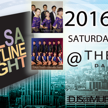 第223回 Salsa Hotline Night(サルホナイト)