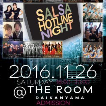 第224回 Salsa Hotline Night(サルホナイト)