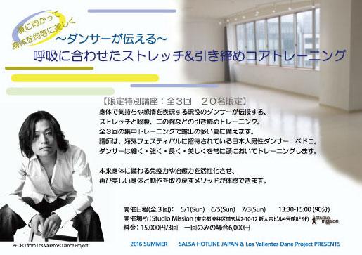 Flyer-image