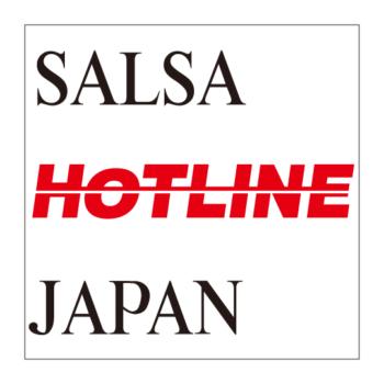 SALSA HOTLINE JAPAN ロゴ