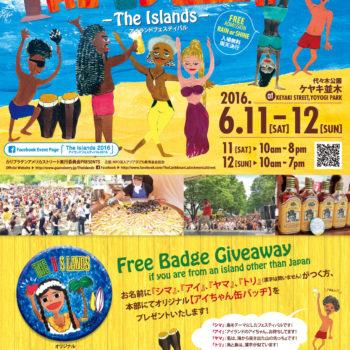 『The Islands/ アイランドフェスティバル』