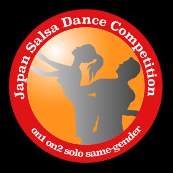 第14回 日本サルサダンスコンペティション & 第219回 SALSA HOTLINE NIGHT(サルホナイト)
