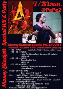 7/31(日)Manny(from NY) Special WS&PARTY@PePe2