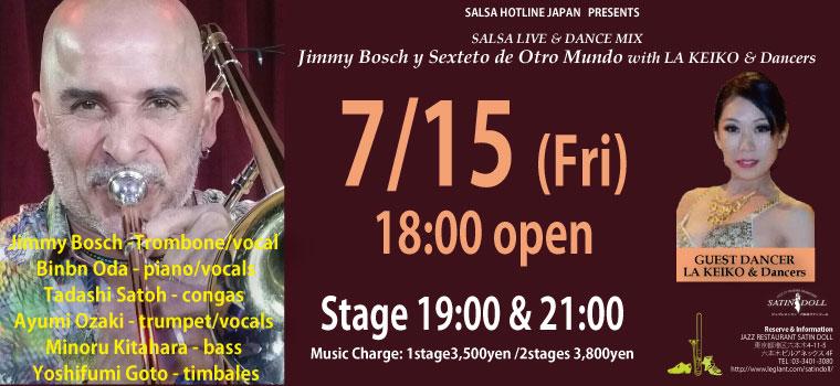 Jimmy Bosch Live @六本木サテンドール 2016.07.15