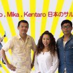 Pedro, Mika, Kentaroのサルサ談義(鼎談) SHJサイトで連載開始!