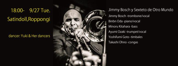 9/27(火) Jimmy Bosch y Sexteto de Otro Mundo Live @六本木サテンドール 現在のサテンドールでジミーボッシュライブが堪能できるのはこれで最後かも!