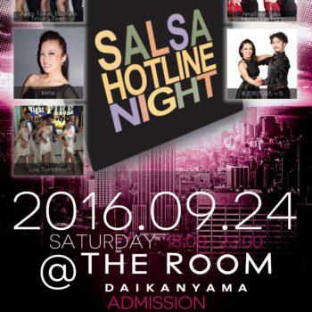 第222回 Salsa Hotline Night (サルホナイト)